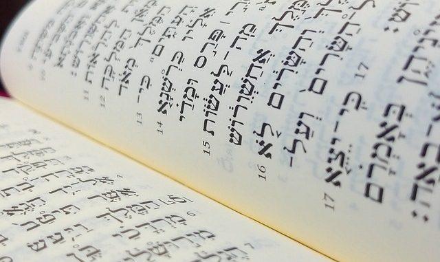 Heprean kieli